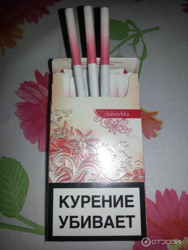 Сигареты кисс клубничные купить сигареты glo купить спб