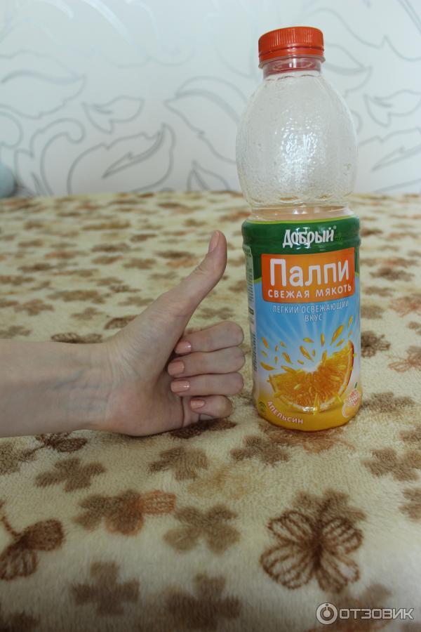Женщина в купальнике из рекламы сока палпи в обнаженном виде, секс в русских домах