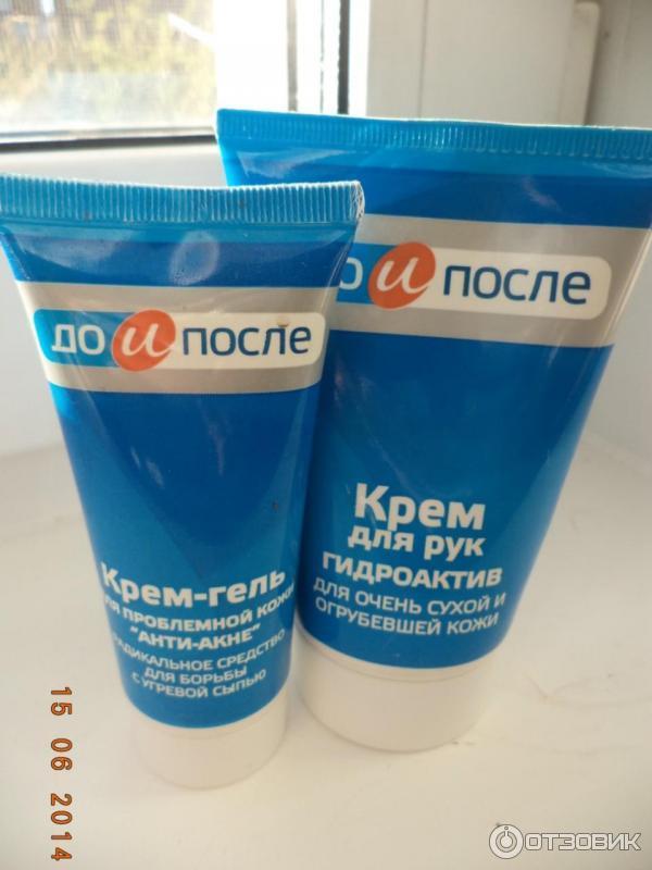 Косметика до и после купить в москве косметика бекка купить