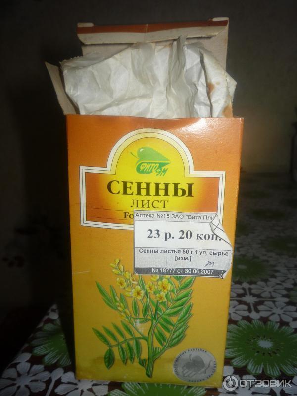 Сенна Для Похудения В Аптеке. Как похудеть с помощью травы сенны?