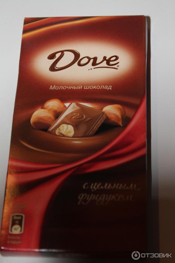 фото шоколад фото в обертке если это