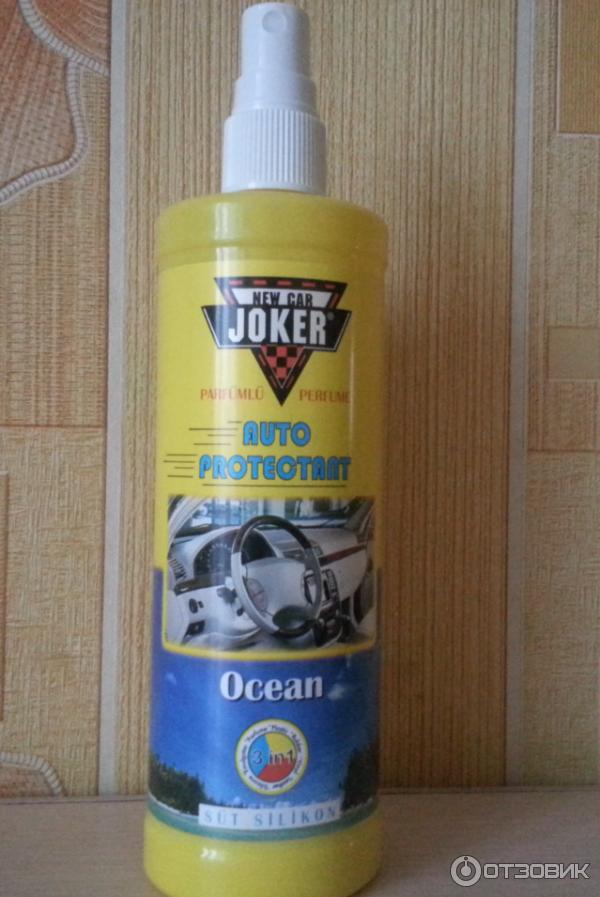 отзыв о автополироль New Car Joker Vanilla нужная вещь