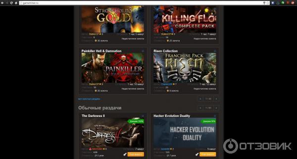 халява сайты игр