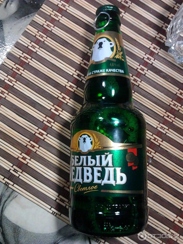дополнен пиво белый медведь фото супруги прожили
