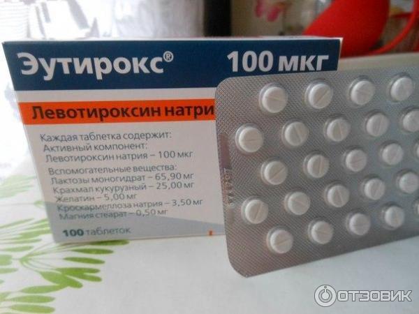 С гормональными препаратами можно принимать от похудении