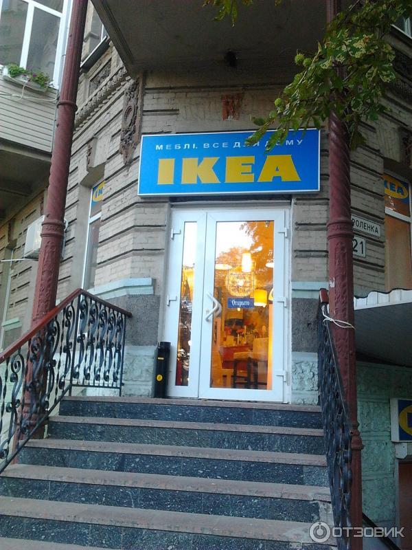 отзыв о сеть мебельных гипермаркетов Ikea если не за покупками то