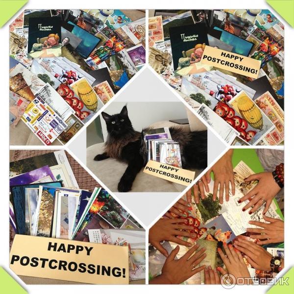 Сайт обмена открытками по всему миру, открытки