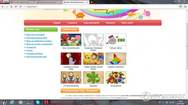 детские игровые развивающие сайты для