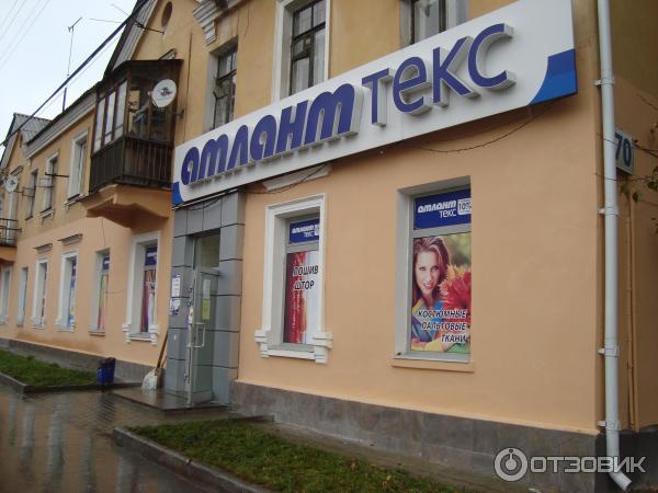 Магазин Атлант Екатеринбург Официальный Сайт Каталог