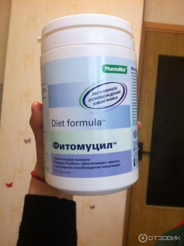 Фитомуцил диет формула отзывы инструкция