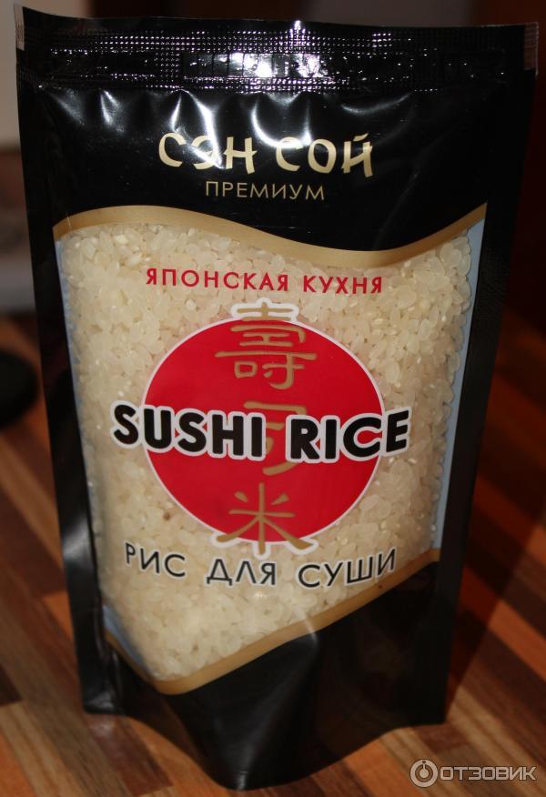 Рис для суши в картинках