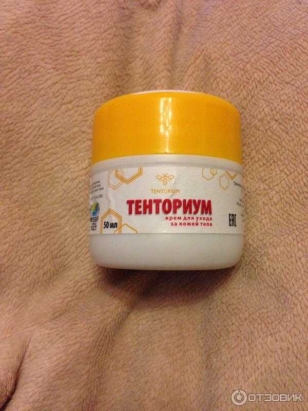 доктор картинки крема тенториум что фортуна