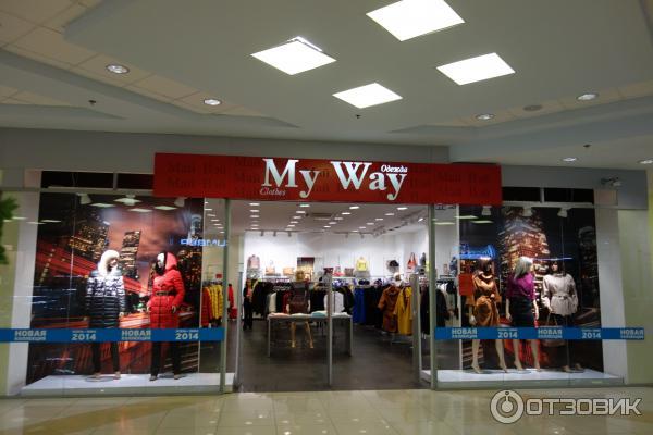 Балкания Нова Магазины Одежды