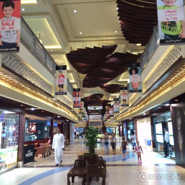 торговые центры в рас аль хайме