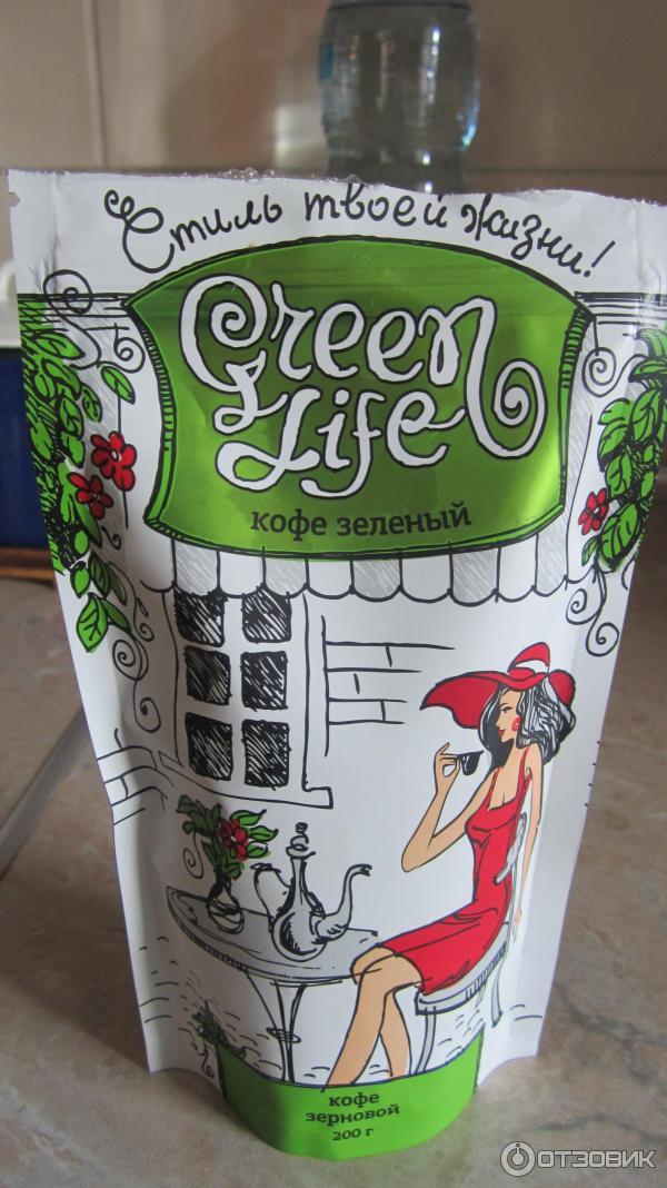 Зелены Кофе Для Похудение. Как похудеть на зеленом кофе?