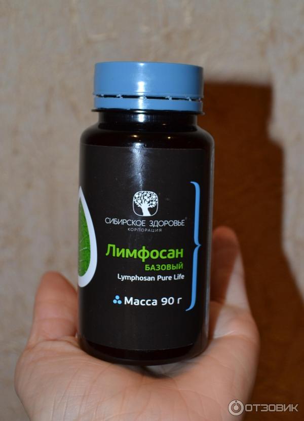В Сибирском Здоровье Похудеть.