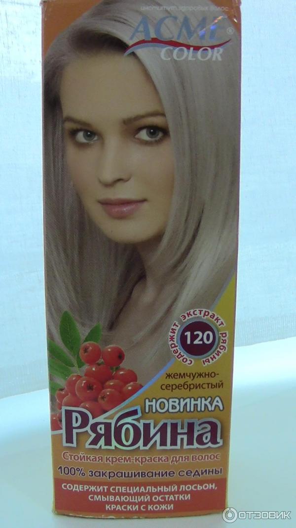 Картинки краски для волос рябина