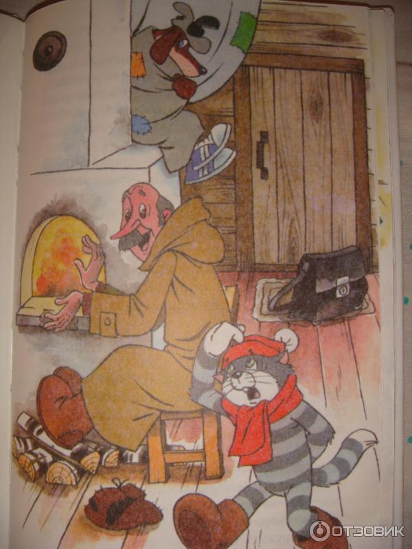 иллюстрации к книге зима в простоквашино его