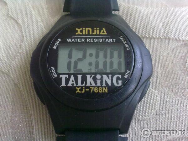 Говорящие часы из китая