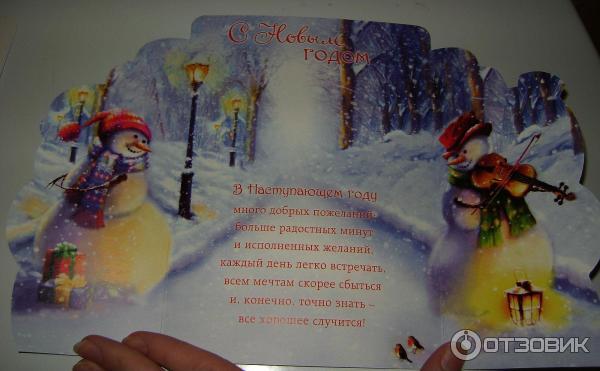 Калуга картон полиграф открытки