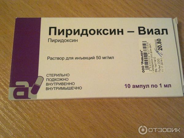 http://i.otzovik.com/2014/12/28/1633876/img/52110490.jpg