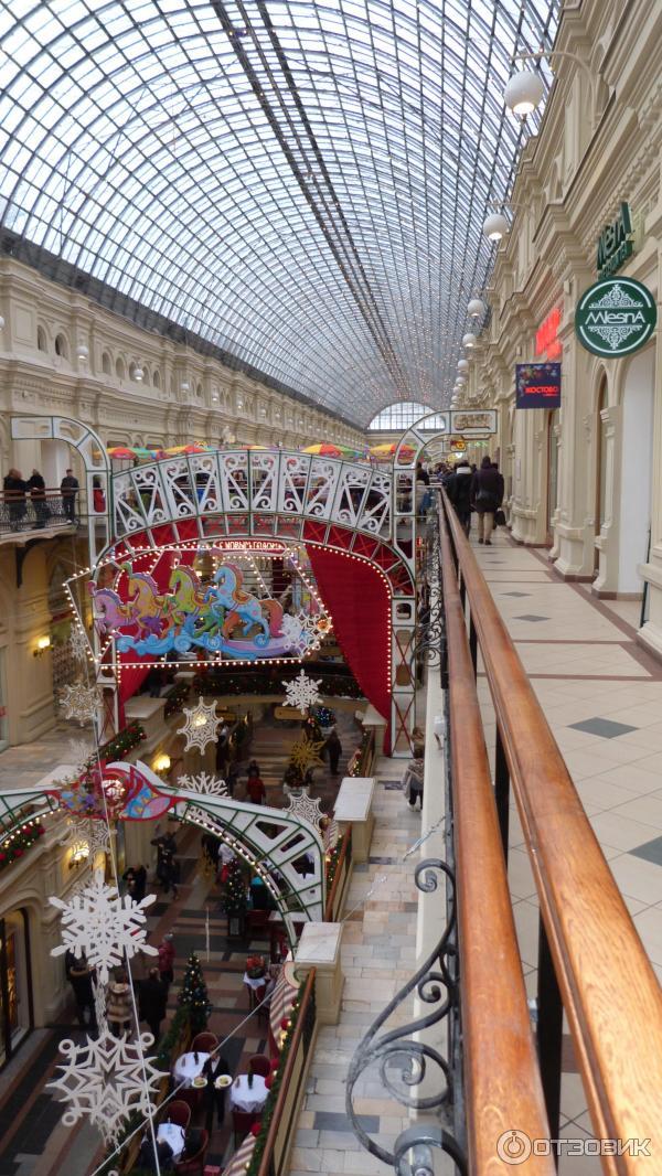 Магазины Гума В Москве Список