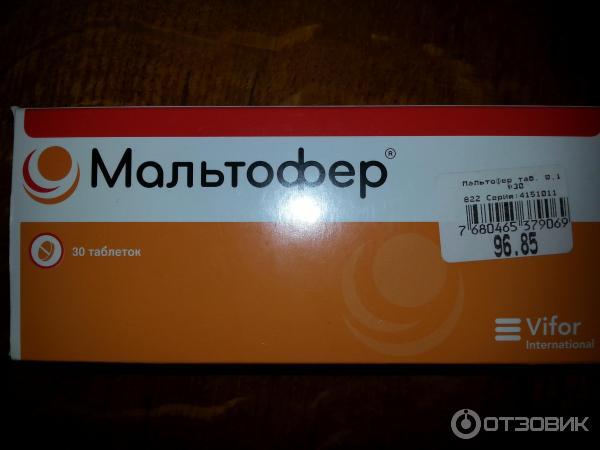 Таблетки жевательные мальтофер №30 (585. 004) цена, инструкция.