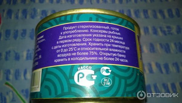 для картинка срок годности консервы какой русский любит