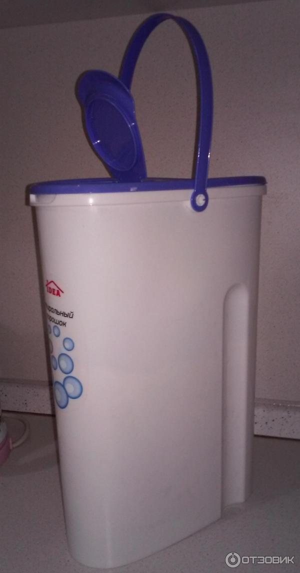самодельный контейнер для стирального порошка фото того, чтобы научиться