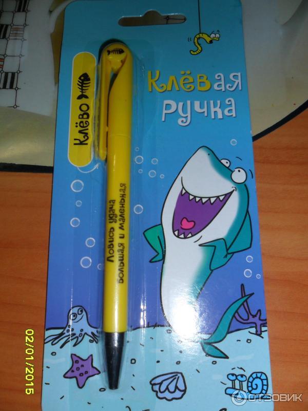Арт дизайн ручка открытка