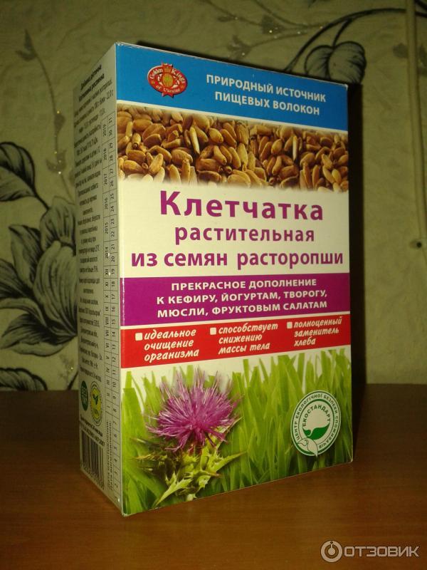 Расторопша Семя Как Принимать Для Похудения. Расторопша для похудения: как принимать растение