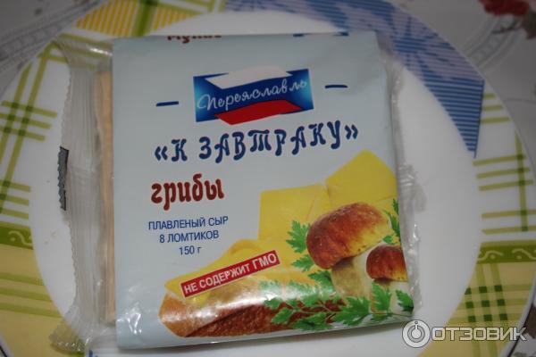 Какой Сыр При Диете 5. Диета Стол №5: меню и таблица продуктов