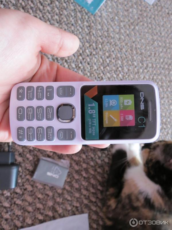 почему настолько дешево телефоны в кото фото выбор