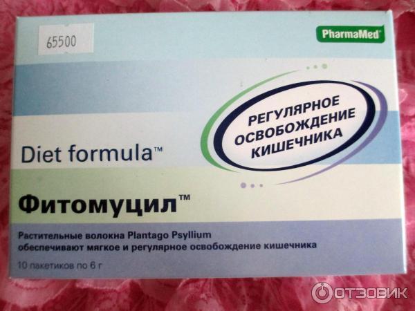 Фитомуцил диет формула инструкция по применению