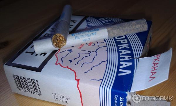 Беломорканал сигареты купить в москве куплю оптом сигареты в москве качественные