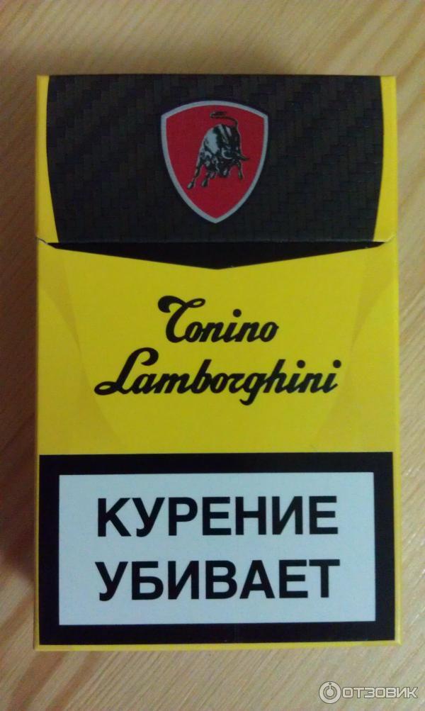 купить сигареты ламборджини в москве