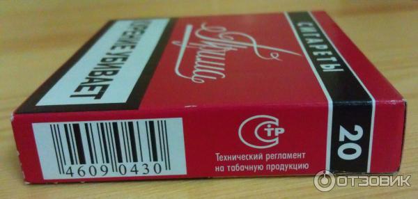 Прима сигареты купить в пензе табачные изделия пищевые продукты