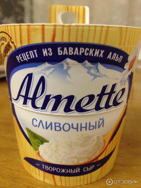 Сыр сливочный картинка