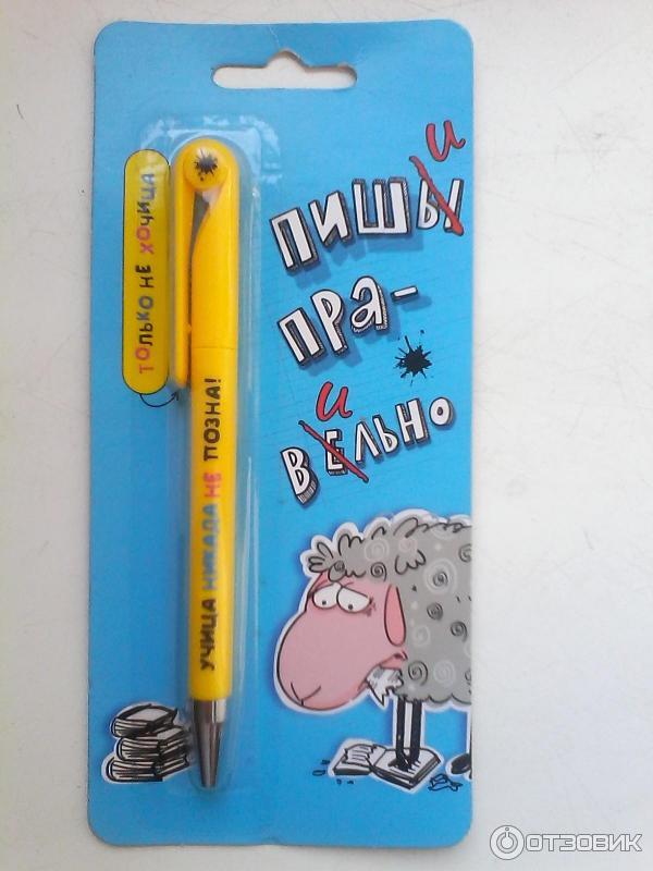 Открытки с ручками