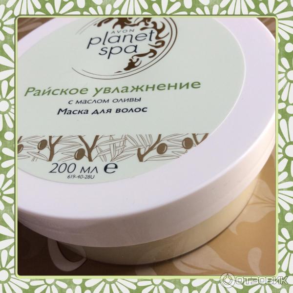 Оливковая маска для волос от эйвон косметика маграв купить онлайн