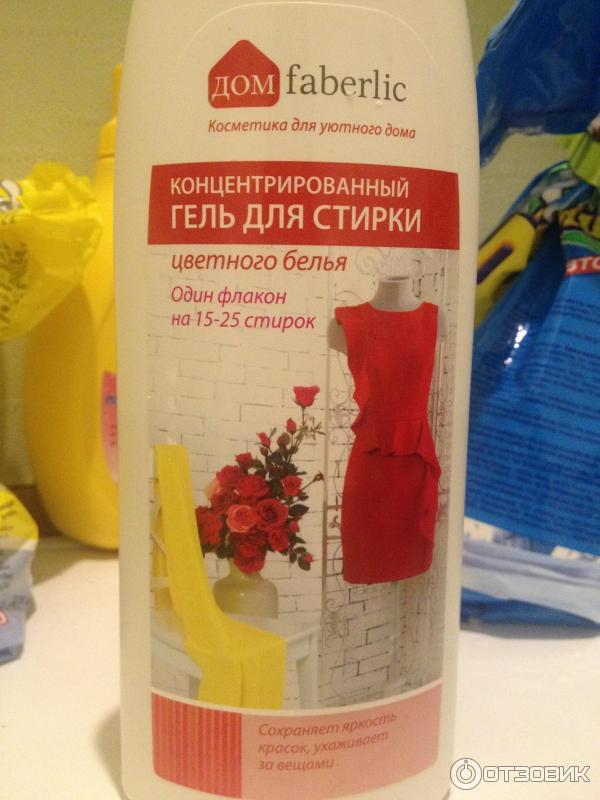 фаберлик фото одежды и белья яблони розовато-белые, чуть