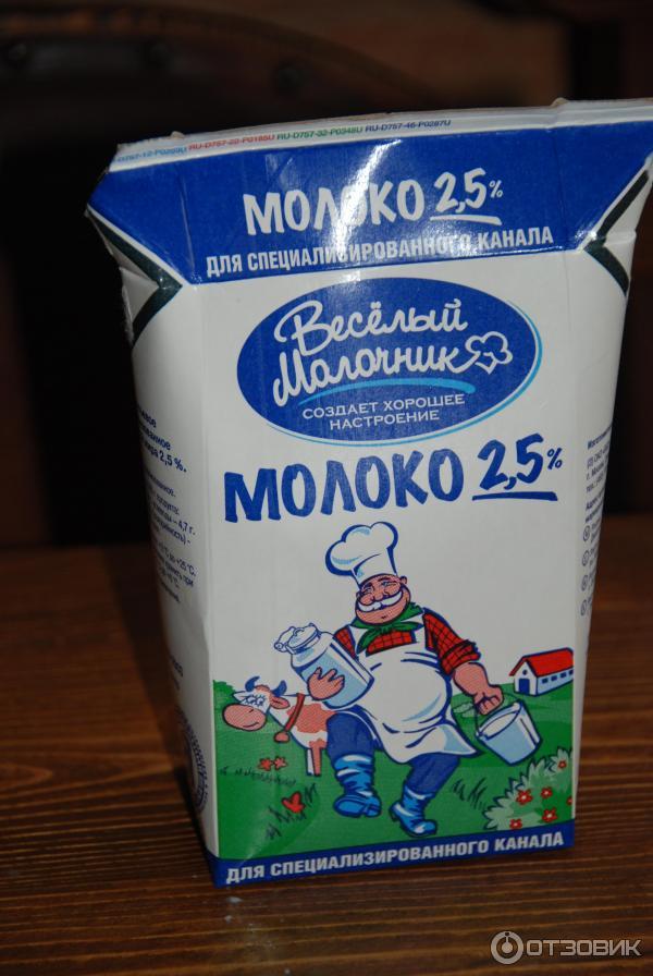 картинка на молоко веселый молочник здесь