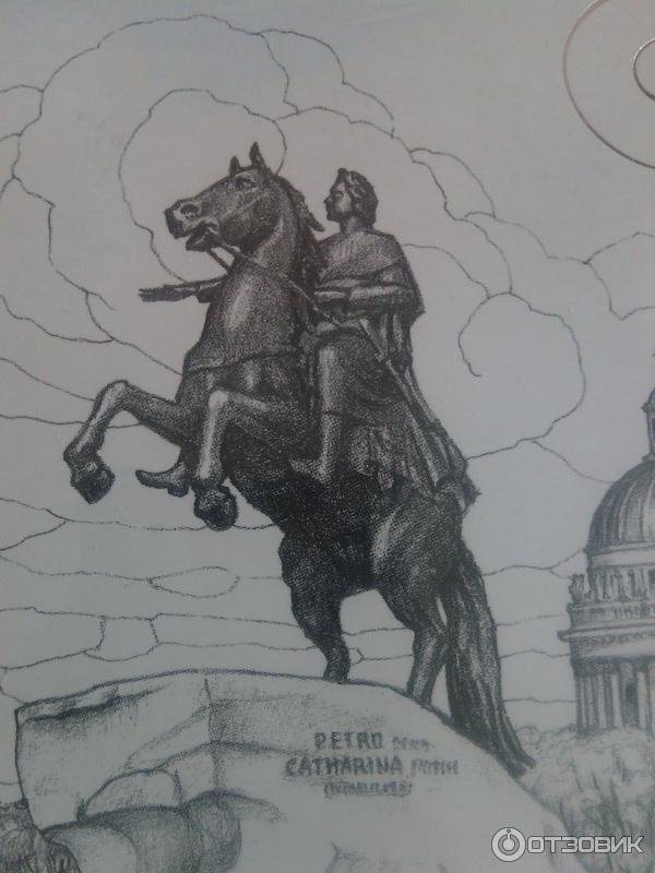 Медный всадник рисунки карандашом