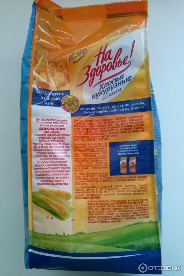 Кукурузные хлопья без сахара на диете