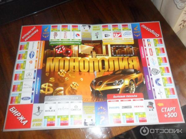 как играть в монополия экономическая настольная игра