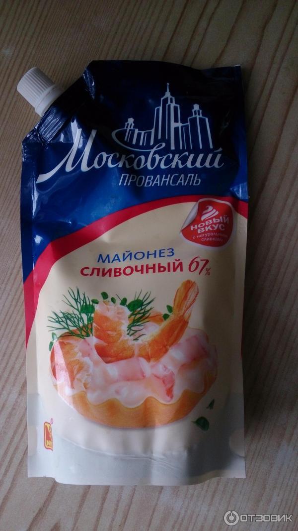 Московские бутики фото для себя
