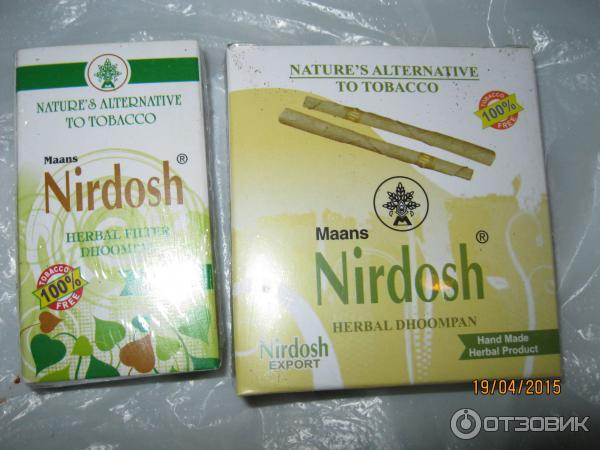 сигареты без никотина купить в нижнем новгороде