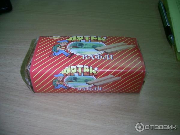 пляже можно вафли шоколадные советских времен фото эти