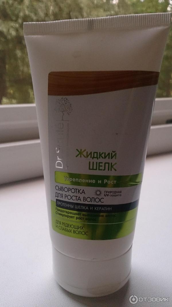 SILK HAIR сыворотка для роста волос в Новосибирске