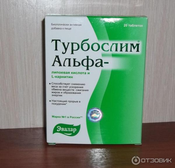 Таблетки эвалар для похудения фото